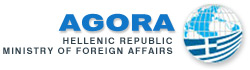 AGORA - Hellenic Republic Ministry of Foreign Affairs